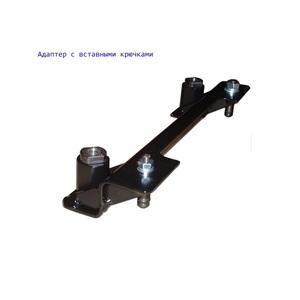 Адаптеры с вставляющимися крючками (комплект 8 шт.)